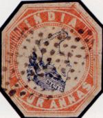 Inverted Head Four Annas Rare Stamp