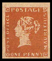 Post Office Mauritius Valuable  Stamp