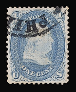 Hawaiian Missionaires Valuable Stamp